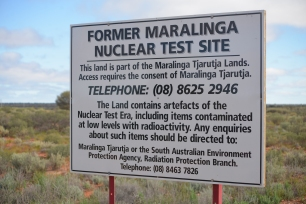 atomic test site